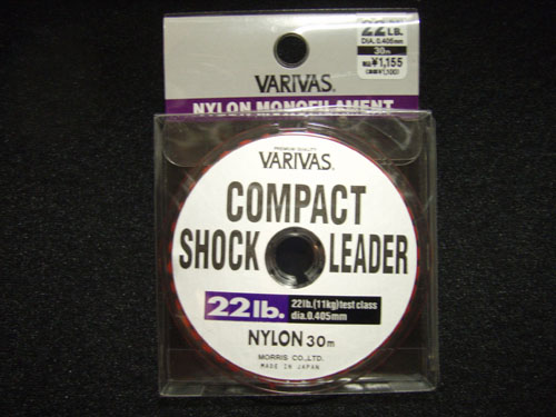 COMPACT SHOCK LEADER 22lb
