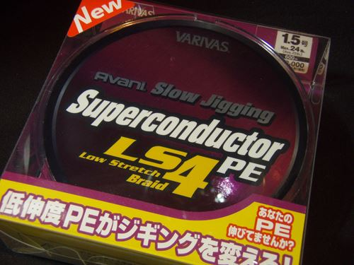 バリバス/Avani Slow Jigging Superconductor LS4・1.5号/600m