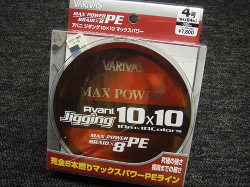 AVANI Jigging 10×10 MAx Power・4号64LB/300m