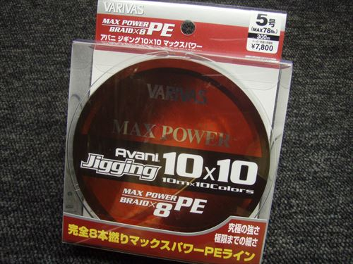 AVANI Jigging 10×10 MAx Power・5号78LB/300m