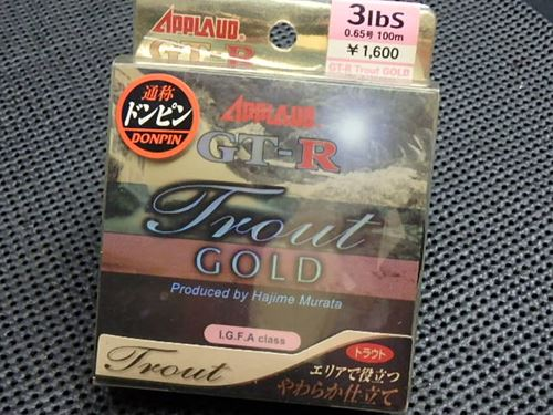 GT-R Trout GOLD 3lbs(0.65号)100m(70%off)