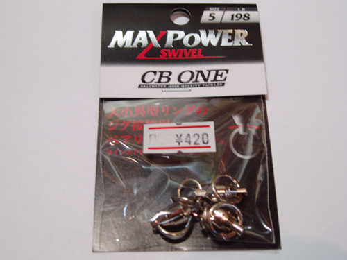 MAX POWER SWIVEL ♯5
